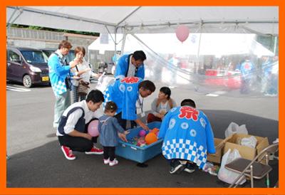 井原営業所オープン一周年お客様感謝祭